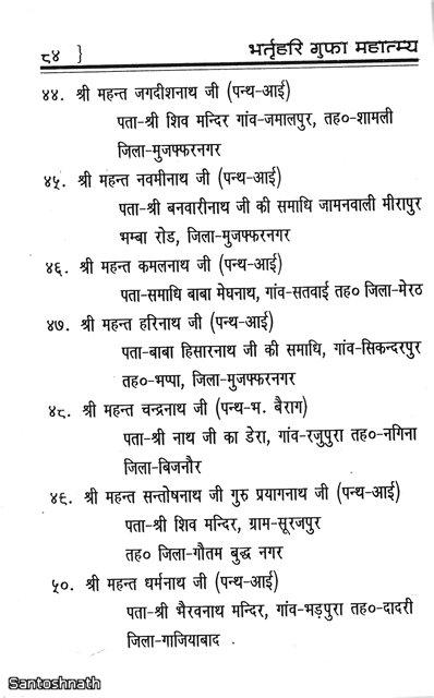 tantra books in hindi pdf